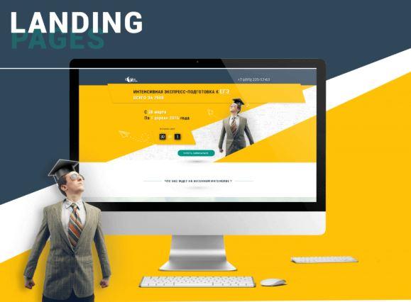 Vai trò của landing page trong thiết kế website.