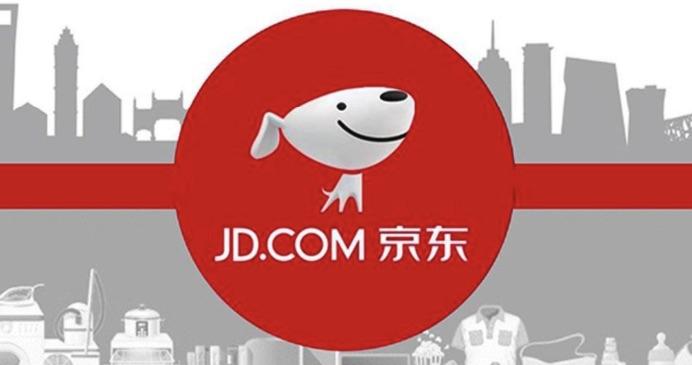 jdcom-la-gi
