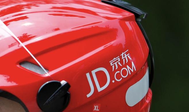 JD.com - jingdong là gì